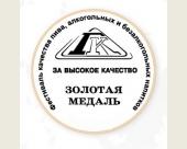 Фестиваль качества 2013 год г.Екатеринбург
