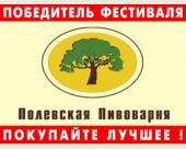 Фестиваль качества 2012 год г.Екатеринбург