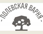 Открытие  фирменного магазина разливных напитков от Полевской Варни